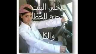تحميل و مشاهدة Ya Banat MP3