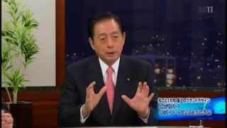 太田昭宏国土交通大臣コンパクト+ネットワークによる国土づくりBS11リベラルタイム