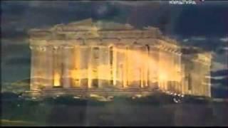 Боги Древней Греции   1  2