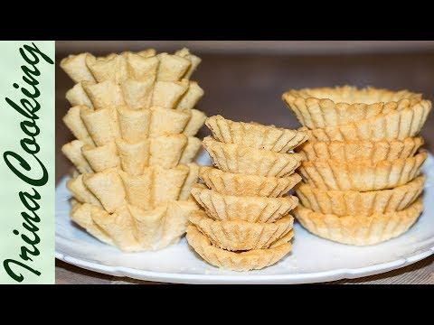 ТАРТАЛЕТКИ для Салатов и Закусок 🎄 Закуски на НОВЫЙ ГОД 🎆Tartlets for Salad & Pate