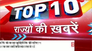 Top 10: Assam's IPR Director Ranjit Gogoi Arrested Over Corruption Charges|रंजीत गोगोई गिरफ्तार