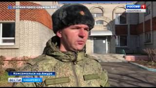 Ликвидация последствий паводка - Вести Хабаровск 21.10.2019