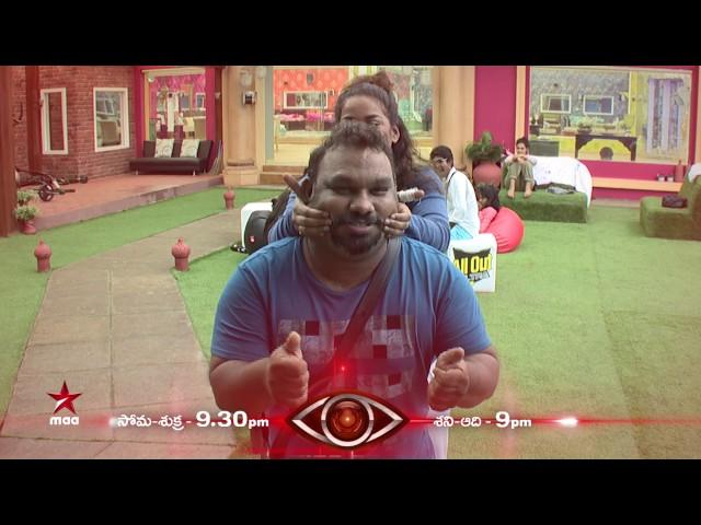 Bigg Boss Telugu – 20th July 2017 – Full Episode  | Sampu Removed Captain