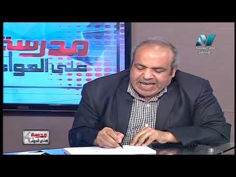 رياضة 3 ثانوي ديناميكا ( مراجعة 3 ) أ ماهر نيقولا أ خالد عبد الغني 02-05-2019