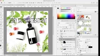 「世界一わかりやすいIllustrator & Photoshop & XD Webデザインの教科書」を使ってビジュアルを作ろう