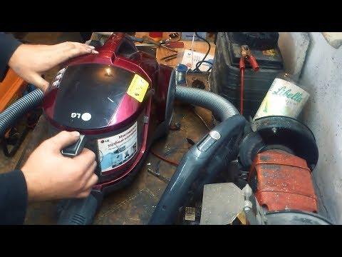 Ремонт пылесоса LG. Repair vacuum cleaner LG.
