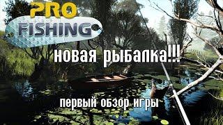 Лучшая рыбалка на пк 2019-2019