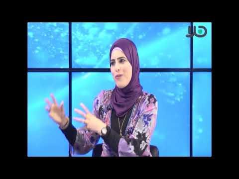 """مقابلة تلفزيونيّة للدكتورة هيفاء مجادلة في برنامج """"اوكسجين"""" مع عيسى عيّاط - قناة """"هلا""""، حول تغيير الاحداثيّات والقرارات السليمة لمستقبل واعد"""
