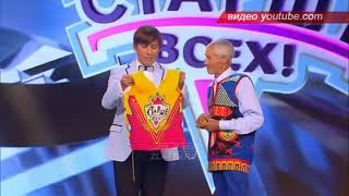 ДЗД: Повелитель крючка Юрий Беляев покорил Галкина