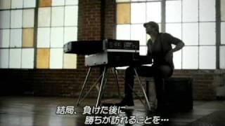 Daniel Powter - LOSE TO WIN(字幕入り)