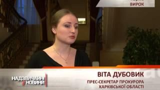 В Харькове двух туркменов осудили за убийство земляка - Чрезвычайные новости, 22.12