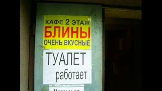 Russkie prikoly wmv  spaces spaces ru