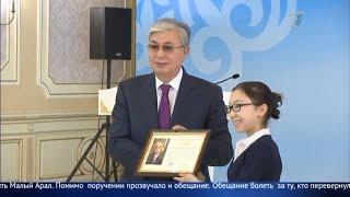 Главные новости. Выпуск от 14.05.2019