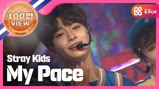 Gambar cover Show Champion EP.280 Stray Kids - My Pace