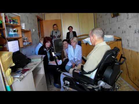 медико социальная экспертиза на дому часть 1   03 05 2017