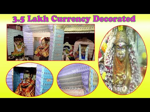 3.5 Lakh Currency Decoration on Varalaxmi Vratham Sri Adi Shakti Naga Devi in Visakhapatnam,Vizagvision...