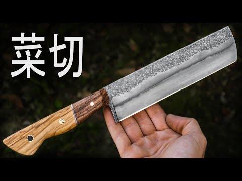 Making a Japanese Nakiri Knife