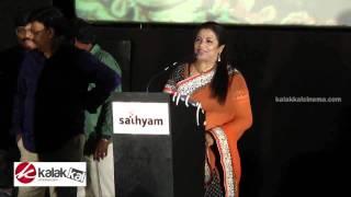 Poornima at Thunai Mudhalvar Movie Audio Launch