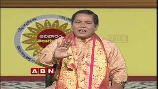 Adivaram Telugu Varam by Meegada Ramalinga Swamy | Importance of Telugu Language