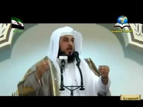 بر الوالدين خطبة مميزة للشيخ محمد العريفي