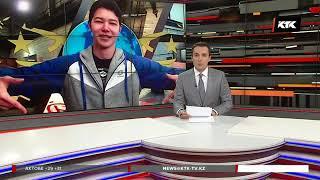 Казахстанский блогер погиб по дороге на мундиаль
