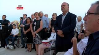 Rikonoxximent f'waqtu għal Dar il-Kaptan