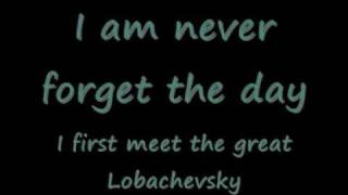 Tom Lehrer - Lobachevsky with lyrics