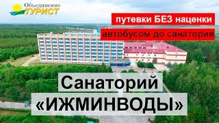 Отдых в Татарстане с детьми