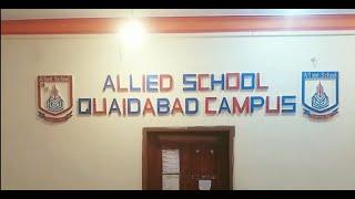Handmade Creation Crafts | Allied School Logo | Thermocol  / Artist : Sir Asad Afridi