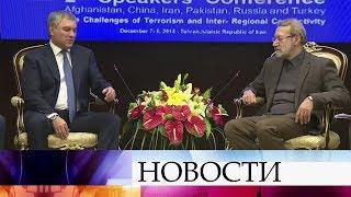 Председатель Госдумы Вячеслав Володин призвал создать единый список террористических организаций.