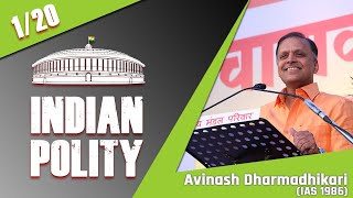 1.Introduction to Constitution |Special Polity Sessions By Avinash Dharmadhikari Sir | Indian Polity