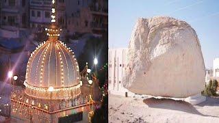 अजमेर शरीफ में हवा में तैरते मे हुए जादुई पत्थर से जुड़ा है ये रहस्य  Ajmer Sharif Mystery REVEALED
