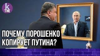 """""""Порошенко или Путин!"""" - #16 Политтехнологическая"""