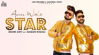 Aun Wale Star | ( Full HD) | Shank Amy Feat.Gagan Wadali | New Punjabi Songs 2019