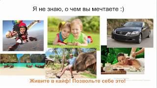 Как зарабатывать от 1500 рублей в день на картинках Богатый оформитель