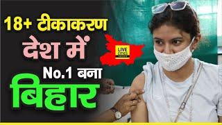 Bihar बना No.1, केंद्र सरकार ने भी माना, इस मामले में कोई नहीं दे पाया Nitish Government को टक्कर - GOVERN
