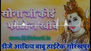 dj aditya babu hi tech gorakhpur hindi song - Thủ thuật máy