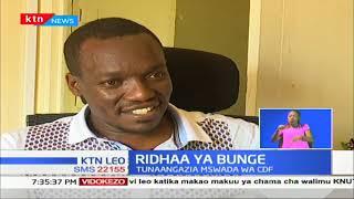 Ridhaa ya Bunge: Mswada unaonuia kubadilisha ugavi wa pesa za 'CDF'