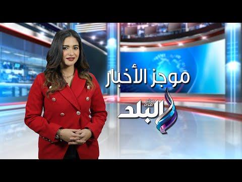 حقيقة تأجيل الدراسة..السعودية تغلق أبواب مساجدها..شروط حصول محمد صلاح علي الجنسية الإنجليزية