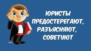 Ипотечный кредит: «подводные камни» договора ипотеки