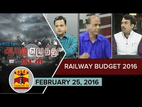 Ayutha-Ezhuthu-Neetchi--Debate-on-Railway-Budget-2016-26-02-2016