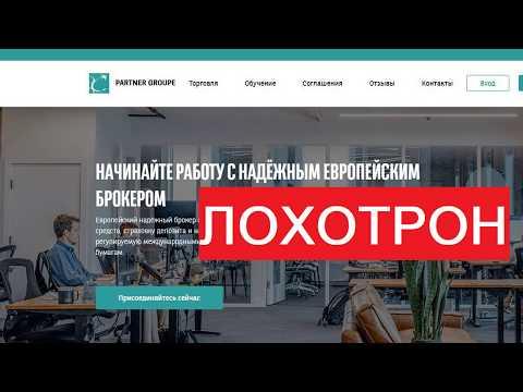 Волатильность курса рубля за период