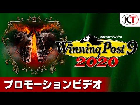 Winning-Post-9-2020