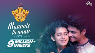 gratis download video - Oru Adaar Love | Munnaale Ponaale Full Video Song| Priya Varrier,Roshan |Shaan Rahman |Omar Lulu |HD