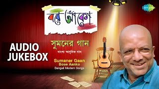 best of kabir suman mp3 song free download - Free video
