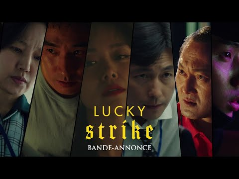 Lucky Strike - Bande-annonce