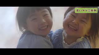 上原グループ(学校法人上原学園/社会福祉法人南日福祉会)