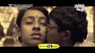 TV Spot 3 - Kutram Kadithal