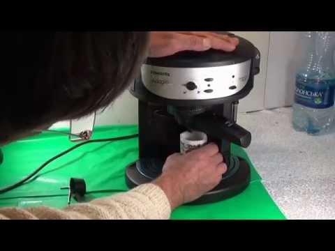 Ремонт уплотнителя в кофеварке Rowenta
