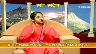 Sant Sandesh-A Special Interview with Sadhvi Parma Bharti(disciple of Shri Ashutosh Maharaj) DishaTV